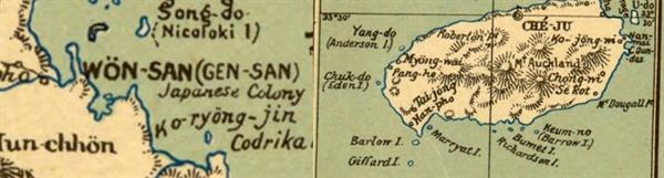 1895년 미국 군사정보국 발간 지도 속 원산과 제주도.