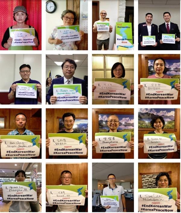종전과 평화를 위한 피켓 인증샷  #EndKoreanWar  #KoreaPeaceNow