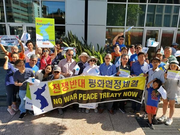 7월 27일, 로스앤젤레스 집회  전쟁반대 평화협정체결 촉구