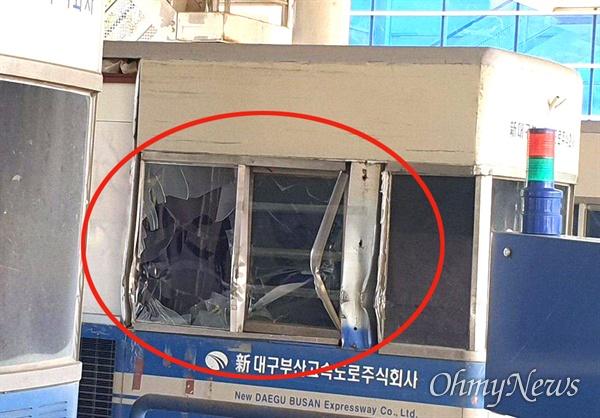 7월 18일 아침 화물차가 대구부산고속도로 삼랑진영업소의 부스를 치고 지나가며 사고를 냈다.