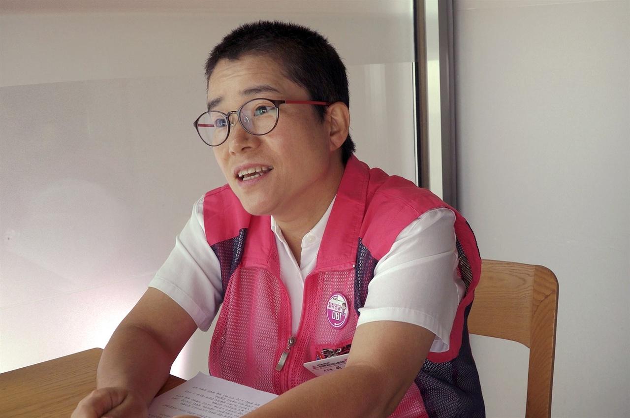 전국학교비정규직노동조합의 이미선 서울지부장.