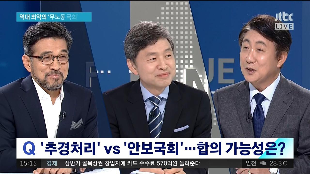 이동관 씨의 허위조작정보를 바로 잡은 JTBC <뉴스ON>(7/29)