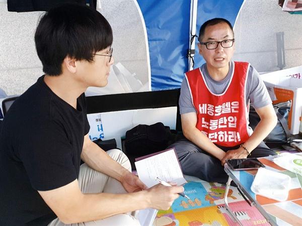 인터뷰에 임하는 김상진 전 노조위원장