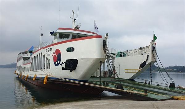 완도 화흥포와 소안도를 오가는 민국호. '항일의 섬' 소안도를 오가는 배의 이름이 대한호, 민국호, 만세호로 붙여져 있다.