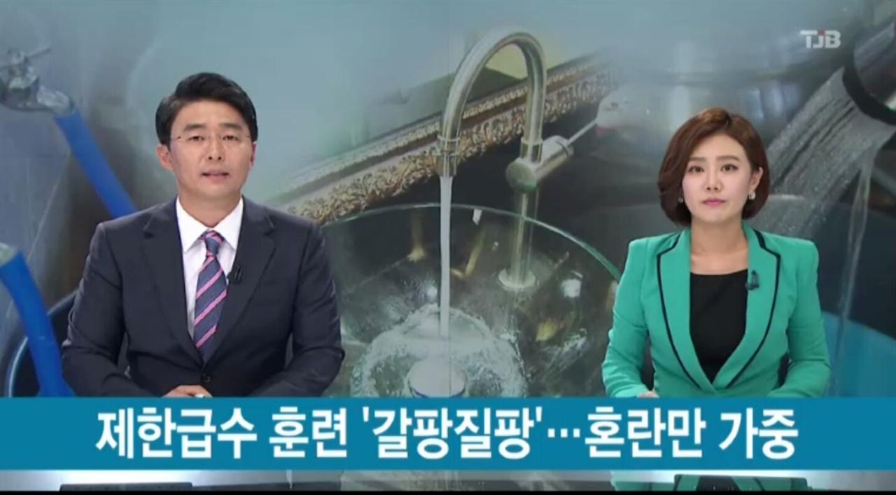 메인 뉴스 앵커일 당시의 김도희 아나운서