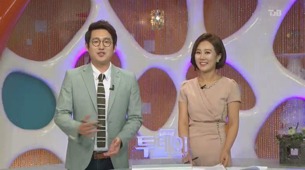 방송에 출연할 당시의 김도희 아나운서