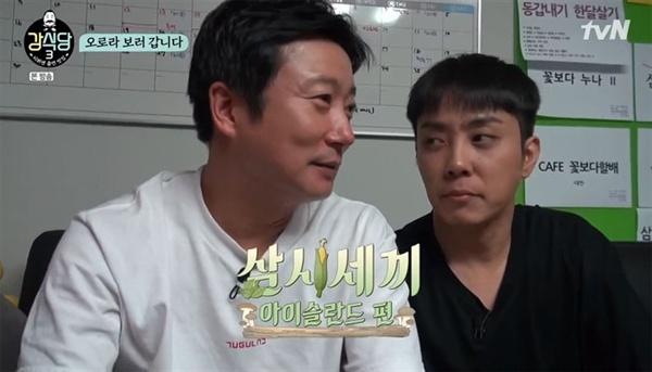 지난 2일 방영된 tvN < 강식당 3 >의 한 장면.  차기 새 프로그램으로 의도치 않게 < 삼시세끼 아이슬란드 > 편 제작이 결정되면서 재미를 유발했다.