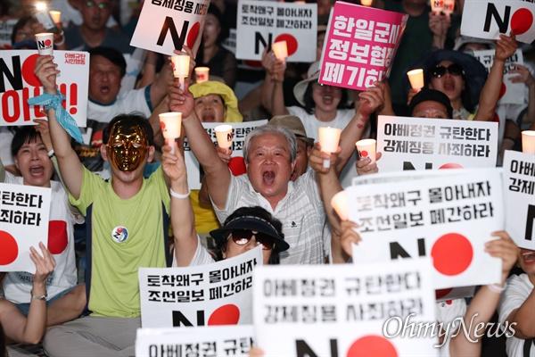 '아베규탄' 촛불 든 시민들 3일 오후 서울 종로구 옛 일본대사관 앞에서 아베규탄 시민행동 주최로 열린 '역사왜곡, 경제침략, 평화위협 아베정권 규탄 3차 촛불문화제'에서 참가자들이 촛불을 들고 구호를 외치고 있다.