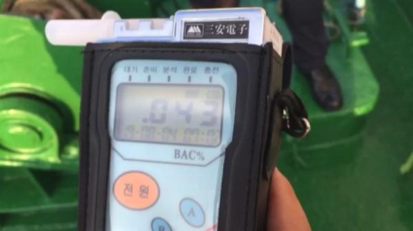 부산해양경찰서는 4일 오전 6시 30분경 부산 남항대교 남서방 약 200m 해상에서 음주 상태로 선박을 운항한 예인선 선장을 붙잡았다.