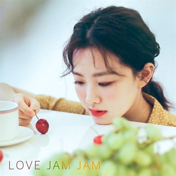 미니앨범 < LOVE JAM JAM > 재킷