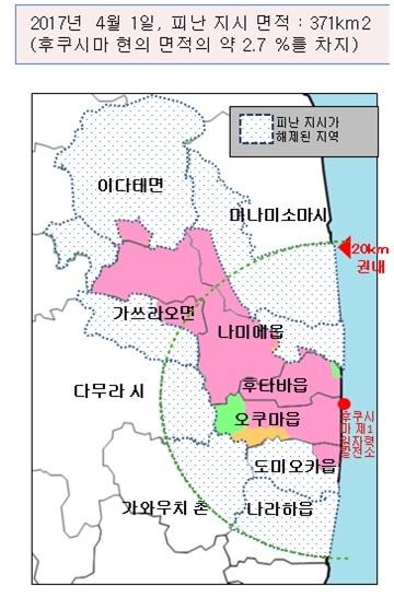 후쿠시마 피난지시 구역 출처: 후쿠시마 현청