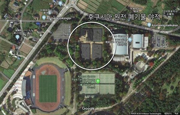 2020년 도쿄올림픽 야구 경기가 열릴 예정인 후쿠시마현 아즈마 구장 근처에 후쿠시마 원전사고 때 방사능에 오염된 오염토가 쌓여있다.