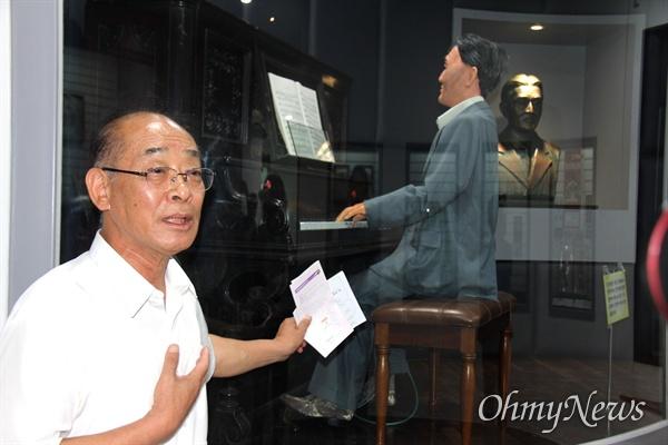 김영만 적폐청산과 민주사회건설 경남운동본부 상임의장이 6일 창원시립마산음악관을 찾아 '친일파' 조두남 관련 전시물에 대해 지적하고 있다.