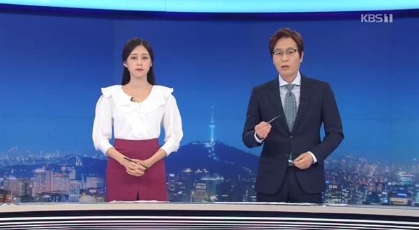 볼펜에 대해 해명하는 KBS <뉴스9> 김태욱 앵커.