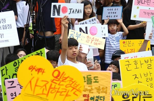 7일 오전 서울 종로구 일본대사관 인근에서 제 1399차 일본군성노예제 문제해결을 위한 정기 수요시위가 열리고 있다.
