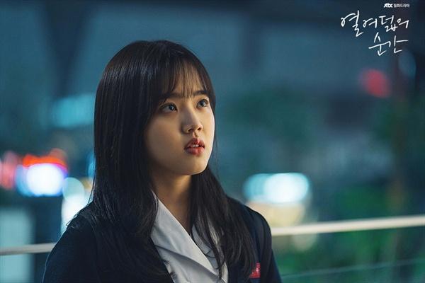 JTBC <열여덟의 순간> 스틸 사진.