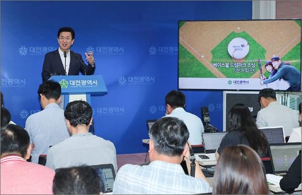 지난 7월 25일 시정브리핑을 통해 '베이스볼 드림파크 조성사업 기본계획(안)'을 발표하고 있는 허태정 대전시장. 허 시장은 이 자리에서 '베이스볼 드림파크'와 연계한 '보문산관광개발'을 추진하겠다고 밝혔다.