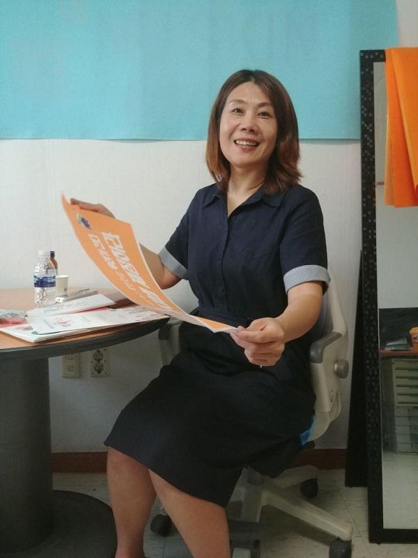 왕지연 한국이주여성연합회 회장