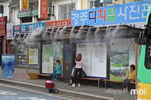 경주 우체국 앞 버스정류장에 쿨링포그가 설치된 모습