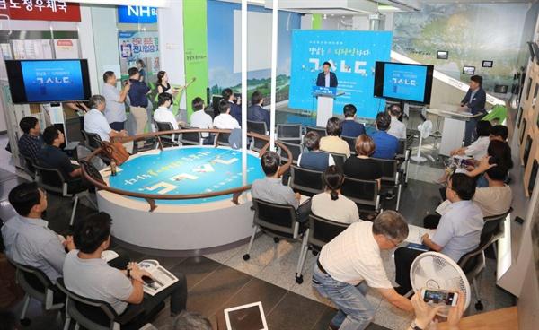 8일 경남도청에서 열린 '사회혁신 생태계 활성화를 위한 공공조달 혁신방안' 토론회.
