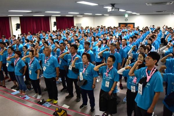 '노동자 통일운동의 심장' 민주노총 20기 중앙통일선봉대 발대식