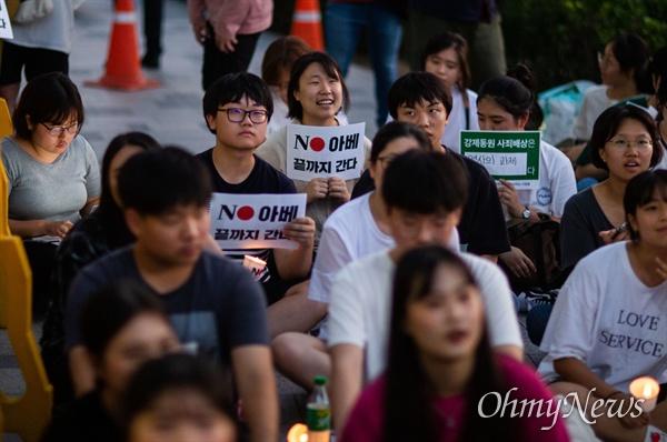 8일 오후 서울 종로구 일본대사관 앞에서 청소년들과 대학생들이 참가한 시민촛불발언대에 참여해 일본 아배 정권을 규탄하고 사과를 촉구하고 있다.
