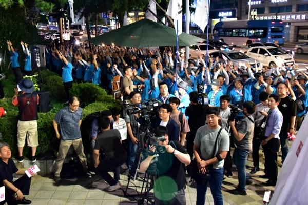 민주노총 통선대의 발언과 공연
