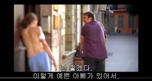 """엘레노르 푸리아 감독의 단편영화 """"억압당하는 다수""""의 한 장면, 유튜브 캡처"""