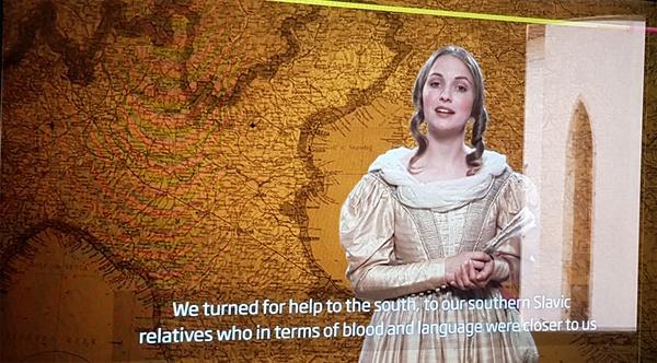 류블랴나의 석기시대. 영상으로 유물들을 친절하게 설명해 주고 있다.