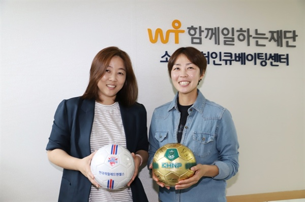 위밋업스포츠 신혜미 대표와 양수안나 대표