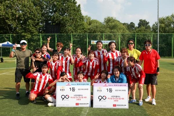 7월에 진행됐던 언니들축구대회에서 참가자들이 기념사진을 찍고 있다.