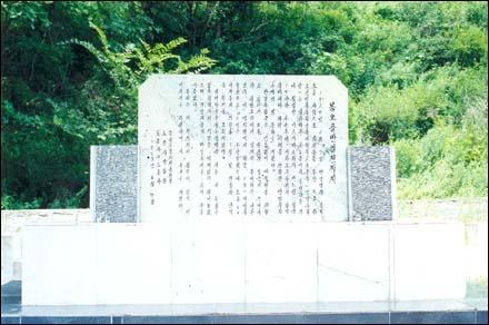 봉오동 전적지 기념비(1999년 제1차 답사 때 촬영).