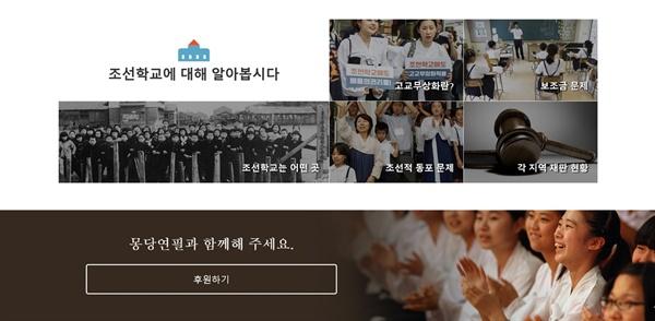 몽당연필 홈페이지