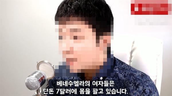 화장품 ODM(제조자 개발 생산) 업체 한국콜마가 지난 7일 월례조회에서 상영한 유튜브 동영상 화면 캡쳐.