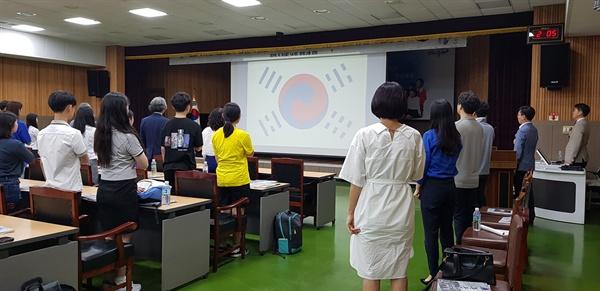 '동북아평화와 평화통일 기원을 위한 경남학생 독립운동길 대장정' 발대식.