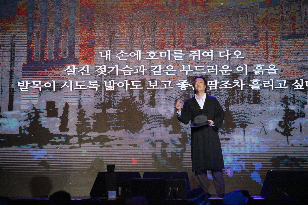 일제 강점기를 표현한 김은환 배우 이상화 시인의 '빼앗긴 들에도 봄은 오는가'라는 시를 읇고 있는 김은환 배우.