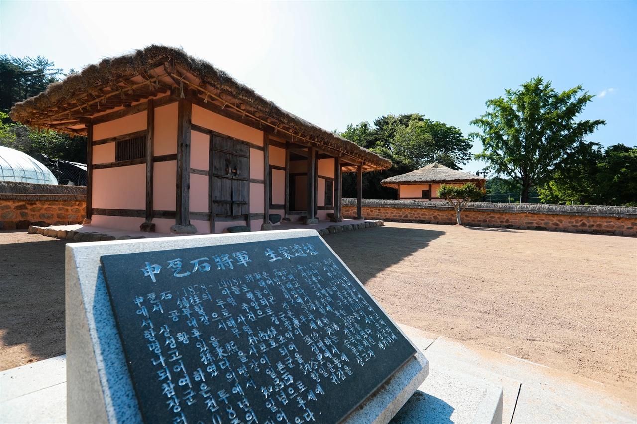 구한말 최초의 평민 의병장이었던 신돌석 장군의 생가 터.