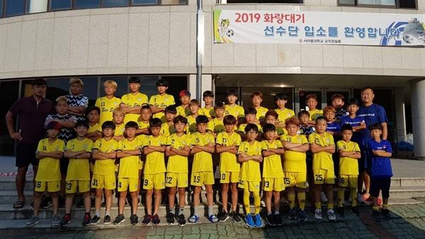 축구가 좋아 모여 함께 운동한 지 만 3년 만에 서산 FC 선수들은, 지난 8일부터 경주에서 열리고 있는 2019 화랑대기 전국유소년축구대회에서 첫 승리와 함께 16강에 진출했다.
