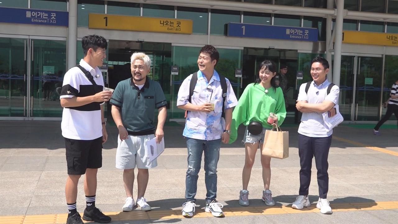 MBC <선을 넘는 녀석들-리턴즈>의 한 장면