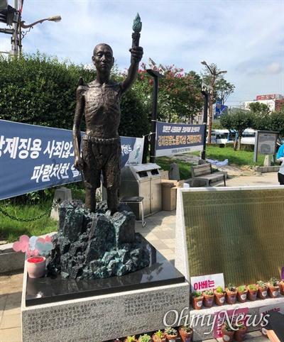부산 동구 초량동 정발장군 동상 앞 광장에 잇는 강제징용노동자상 옆에 인명판이 함께 놓여 있다.