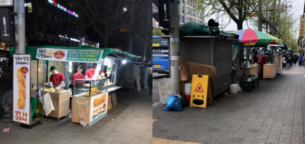 (왼쪽) 3월에는 꽈배기 노점이 횡단보도 신호등과 가까운 곳에서 영업을 했다. (오른쪽) 4월에는 은평구청 단속으로 본래 노점 자리로 돌아갔다.