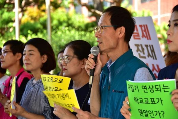 기자들의 질문에 답하는 홍동희 전교조 부산지부장