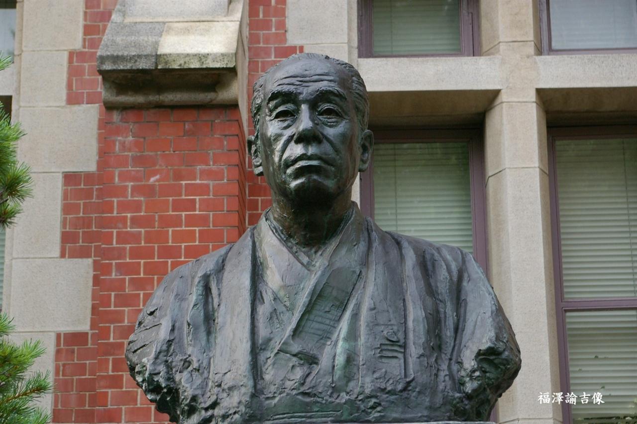 후쿠자와 유키치 상 1835년 1월 10일 오사카 도지마(堂島)에서 태어난 후쿠자와 유키치는 사절단으로 미국과 유럽을 여러 차례 다녀왔다. <서양사정>을 통해 일본에 서구 근대 도서관을 처음 소개했다. 계몽사상가로 일본에 큰 영향을 미친 그의 '탈아론'은 일본의 제국주의 침략을 정당화하는 바탕이 되었다.