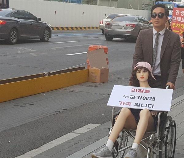 이른바 성인용품 리뷰 유튜버 찬우박씨가 리얼돌을 데리고 강남 거리를 걷는 모습