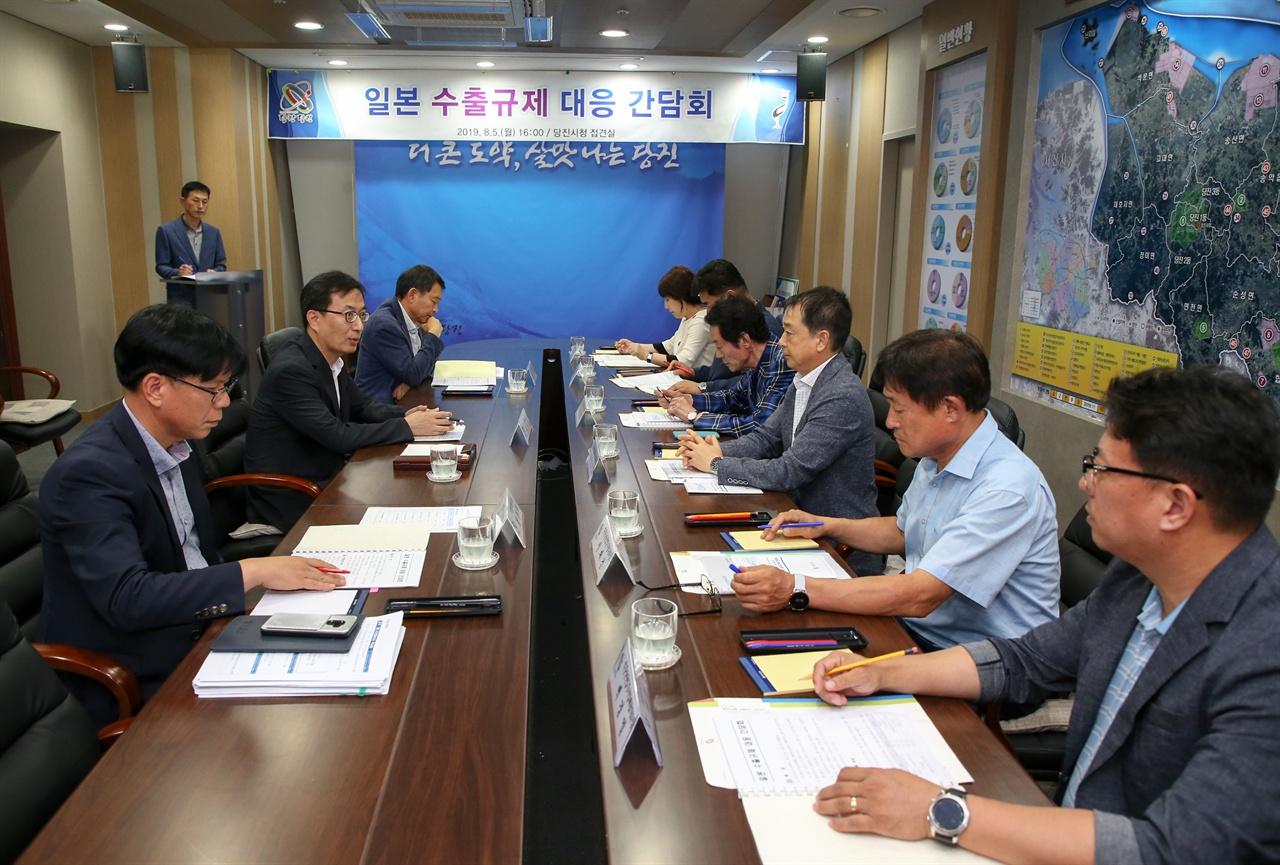 당진시 일본 수출 규제 대응 간담회 당진시는 지난 5일 당진의 경제 관련 기관 단체장들과 함께 일본의 수출 규제에 대한 피해 현황 확인과 대책 마련을 위한 간담회를 개최했다.