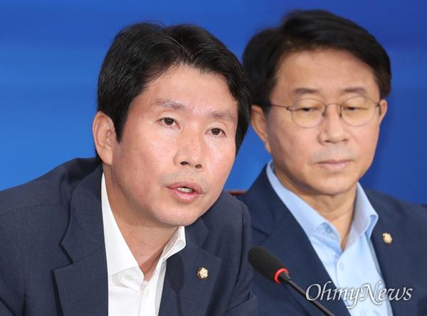 더불어민주당 이인영 원내대표가 13일 국회에서 원내대책회의-상임위간사단 연석회의를 주재하고 있다.