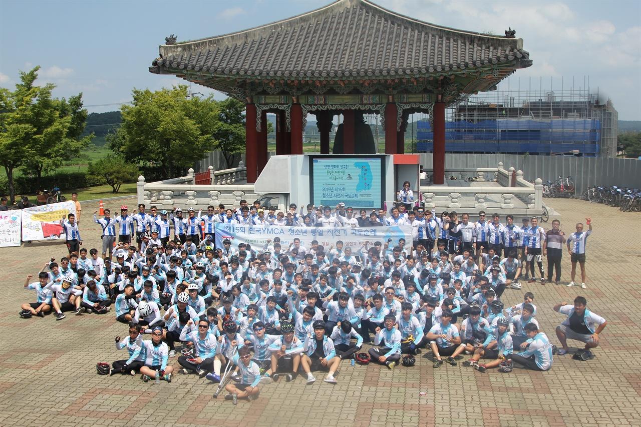 창원에서 임진각까지 608km를 완주한 참가자와 지도자들