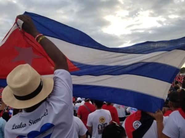 니카라과의 산디니스타 혁명 승리 40주년 행사에 참가한 쿠바 대표단