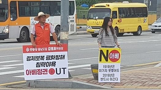 김영호 위원장과 장은희씨가 피켓을 들고 있다.
