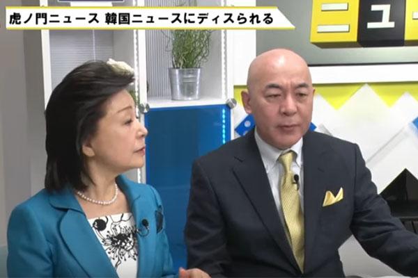 13일 토리노몬 뉴스 화면 캡처